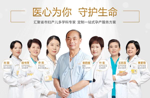 孕妇建卡哪个医院好